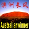 Australianwinner.com is one of the fastest growth & highest visiting websites written in English, simplified and traditional Chinese, which provides free information such as: migration, education, sports, culture, business, traveling, etc. 50/? 